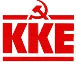 logo ΚΚΕ