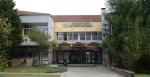 Πανεπιστήμιο Δυτικής Ελλάδας