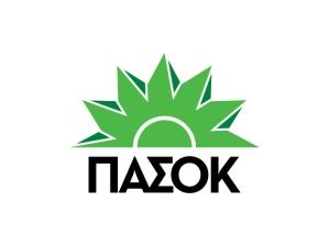 logo_νέο_ΠΑΣΟΚ