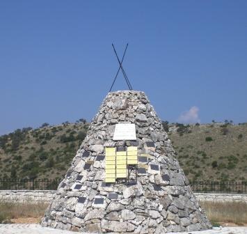 Εκδήλωση μνήμης για τους Αιτ/νανες στη μάχη της Γκραμπάλας