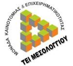 Μ.Ο.Κ.Ε. Τ.Ε.Ι. Μεσολογγίου