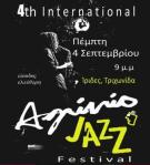 4th International Agrinio Jazz Festival