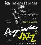 4th International Agrinio Jazz Festival