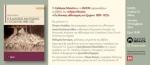 Ανδρέα Μπαλτά «Ο ελληνικός αθλητισμός στη Σμύρνη 1890 – 1922» (2)