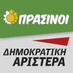 logo_ΠΡΑΣΙΝΟΙ – ΔΗΜΟΚΡΑΤΙΚΗ ΑΡΙΣΤΕΡΑ