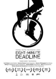 Eight Minute Deadline - Προθεσμία Οκτώ Λεπτών