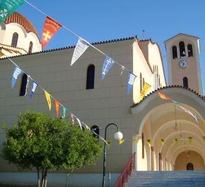 Πολιτιστικές και Θρησκευτικές εκδηλώσεις στον Άγιο Κωνσταντίνο