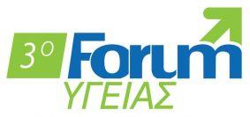 3o forum Υγείας