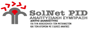 SolNet PID